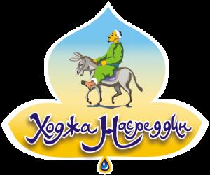 Ресторан Ходжа Насреддин